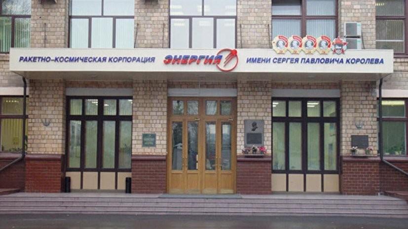 Счётная палата России провед…