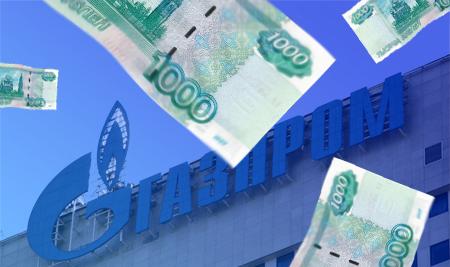 """Долги """"Газпрома"""" погасили деньгами пенсионеров"""