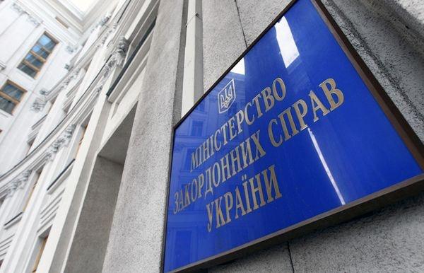 Киев возмутили слова главы МВД Италии опсевдореволюции наУкраине