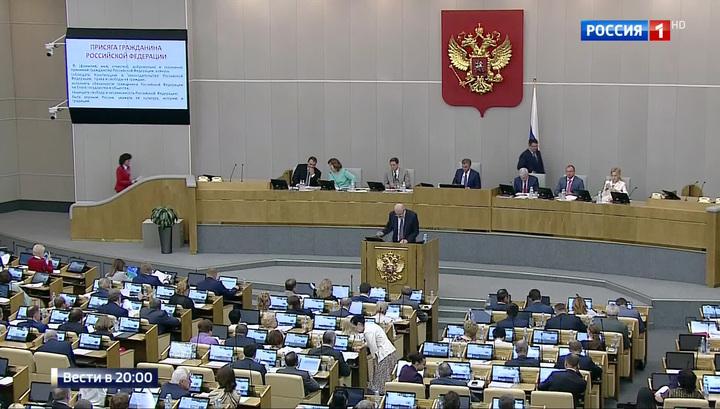 Присяга на верность России: 600 тысяч украинцев стоят в очереди на смену гражданства