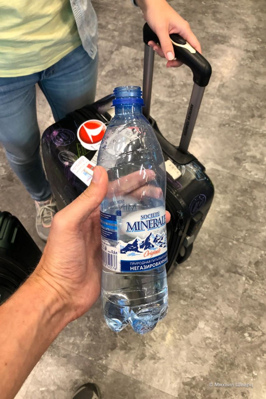 Лайфхак: питьевая вода в аэропорту