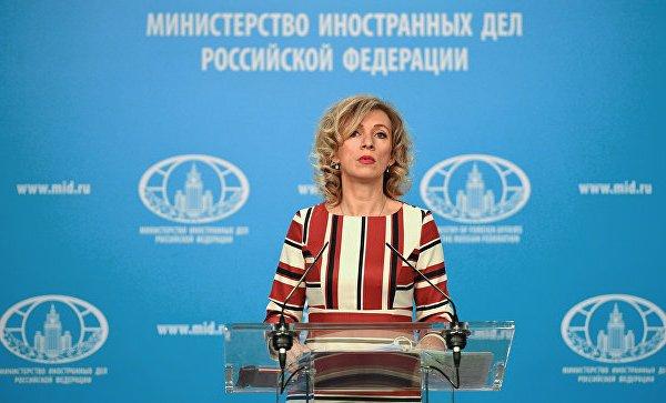 Захарова рассказала о «волше…