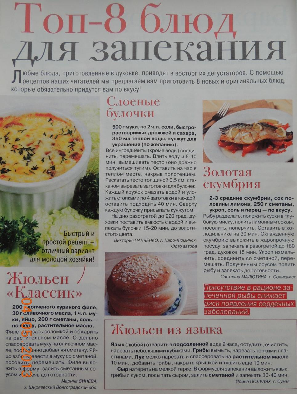 Суп с фрикадельками рецепт приготовления пошагово