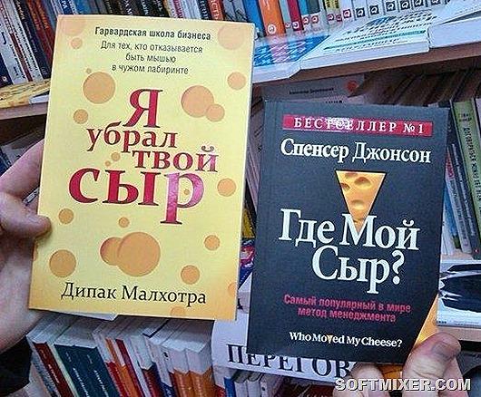 Купить книгу под названием сырок