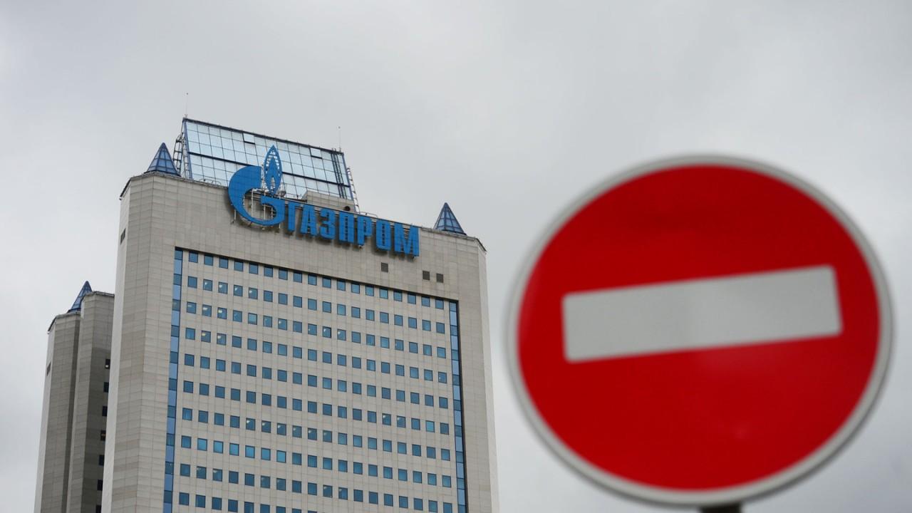 """Над законом. Как """"Газпром"""" незаконно захватывает земли и леса"""