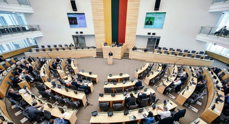 «Не стать меню для Трампа и Путина»: Литва намерена диктовать свои условия РФ и США после саммита в Хельсинки