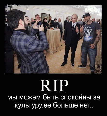 И снова о России!