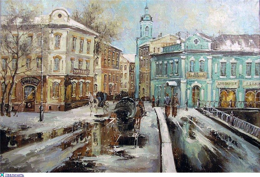 Городской пейзаж Сергея Боева
