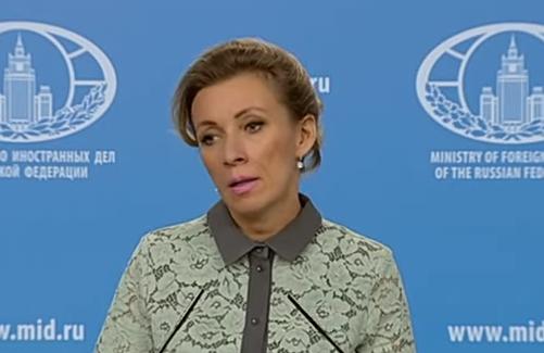 МИД России передал США ноту в связи с деятельностью украинского «Миротворца»