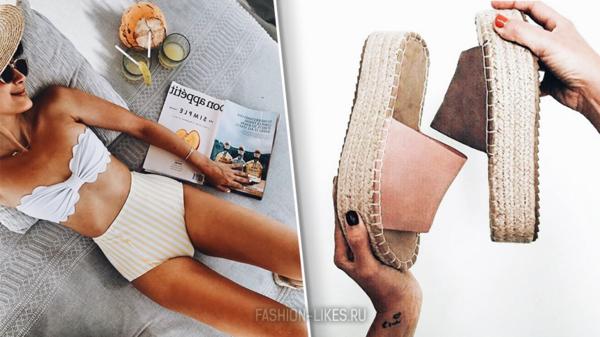 Вот 11 вещей, которые стоит взять в отпуск, чтобы быть самой модной на курорте