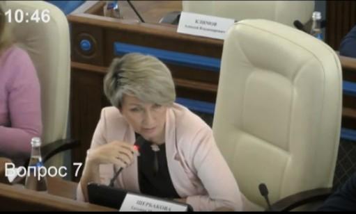 Севастопольские депутаты не …