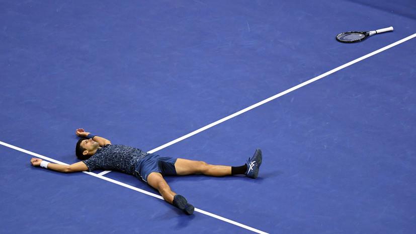 Сербский триумф: Джокович обыграл дель Потро в финале US Open