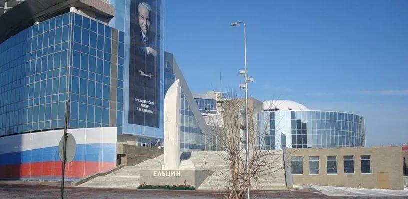 Ельцин-центр обстреляли