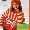 веселые петельки 2013-12.page28