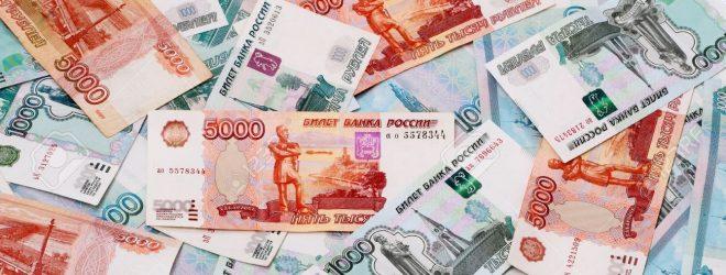 Самые высокооплачиваемые в России профессии