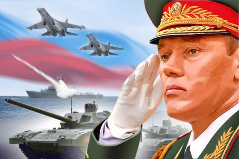 Россия не будет вечным мальч…
