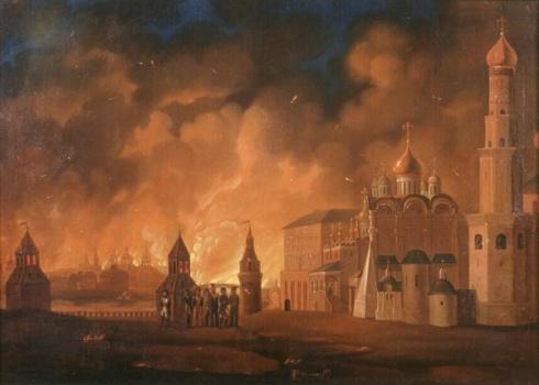 Этот день 200 лет назад. 16 (04) сентября 1812 года
