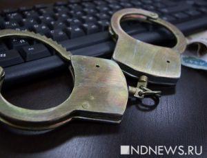 Банду хакеров с уральскими главарями отдают под суд за кражу более 1,2 млрд из банков