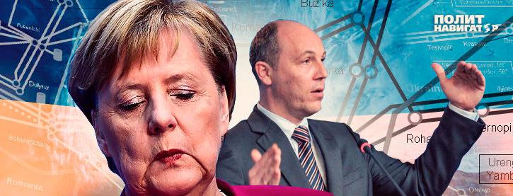 Что сказала Меркель на закры…
