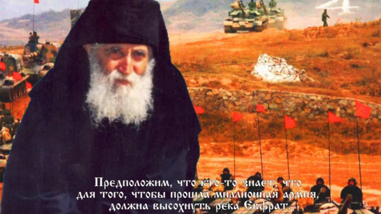 Предсказание греческого монаха о Третьей мировой войне