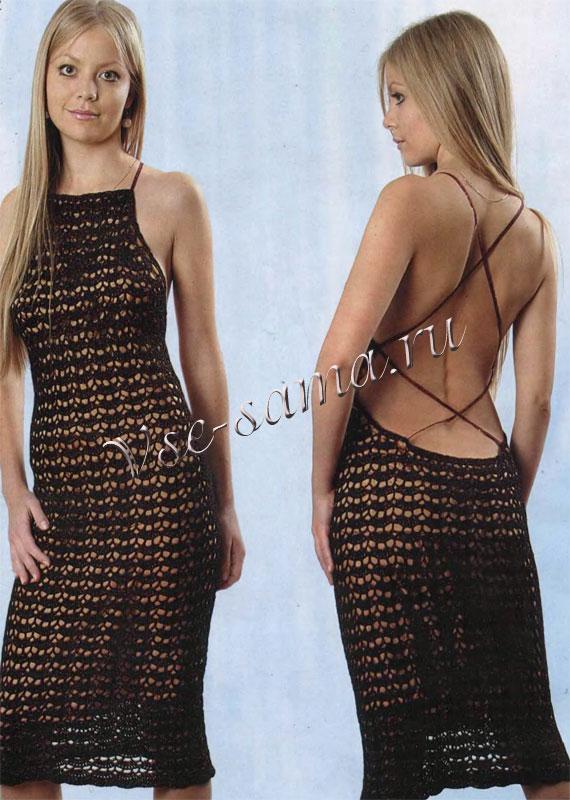 Платье с открытой спиной схема крючком