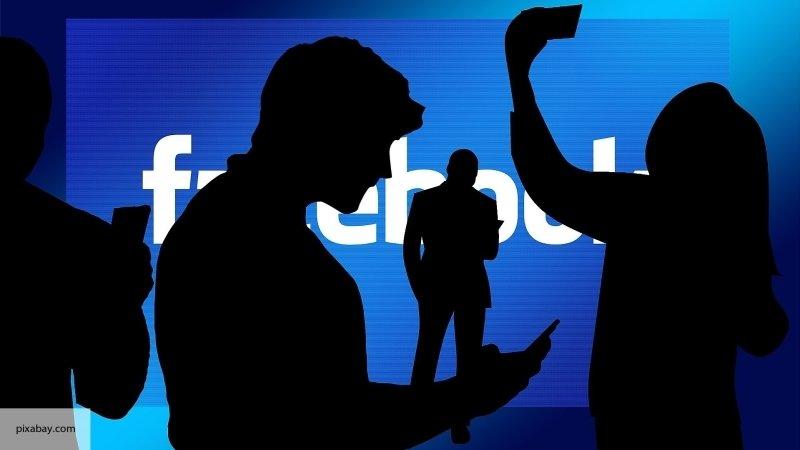 Война с Facebook: Германия п…