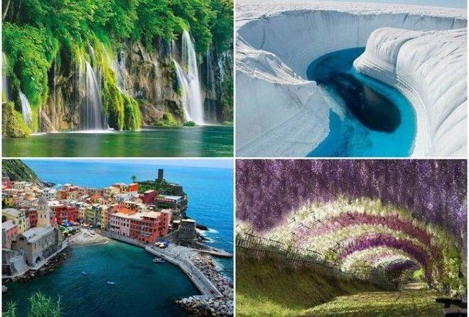 На нашей планете существует огромное количество невероятно красивых мест ...