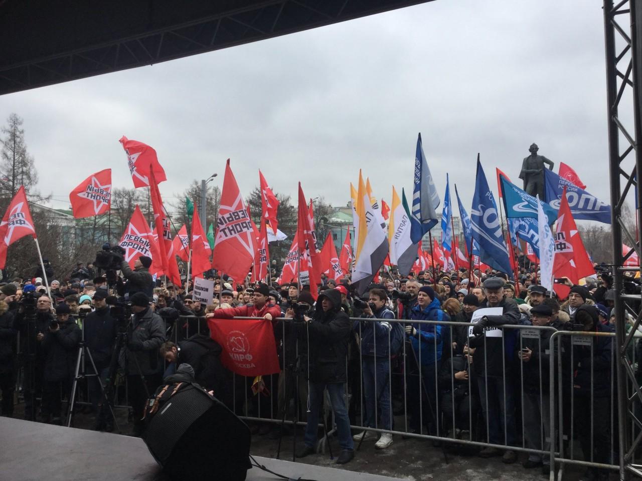 """Митинг """"За Россию, справедливость и новый курс"""""""