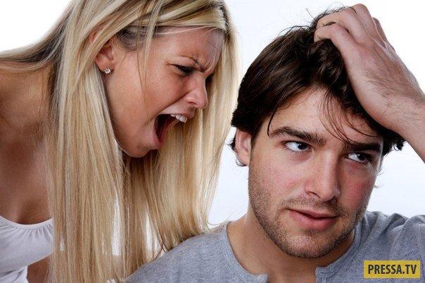 Признак грядущего развода