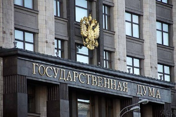 Депутат Госдумы рассказала, как будут повышать пенсии в России