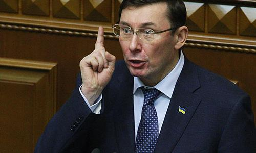 Генпрокурор Украины Юрий Луц…