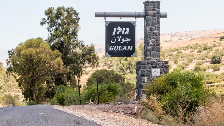 Голанский «подарок» Израилю …