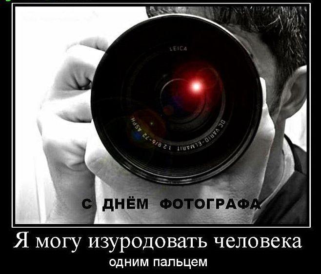 ТЫ СНИМИ, СНИМИ МЕНЯ, ФОТОГРАФ ))))