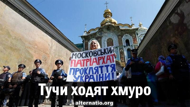 Ростислав Ищенко: Тучи ходят хмуро