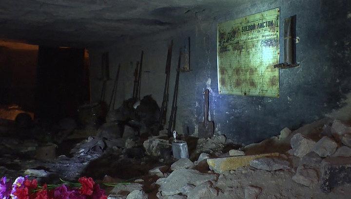 Минобороны обнародовало секретные документы о Крымской операции 1944 года.