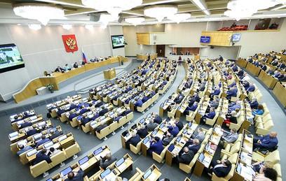 Законопроект об изменении пенсионной системы принят в первом чтении