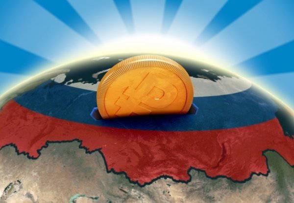 Запад зря предсказывает России «черные времена»: разоблачение псевдоэкономической «кофейной гущи»