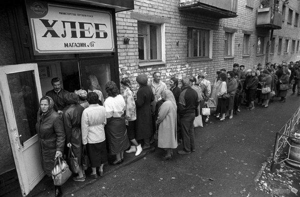 Как появился дефицит в СССР.