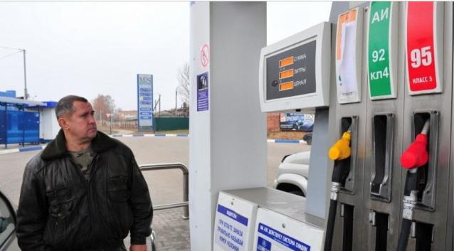 Почему в США бензин дешевле …