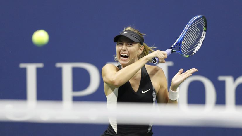 Успех Шараповой, невероятный удар Федерера и вылет Зверева: итоги шестого дня US Open