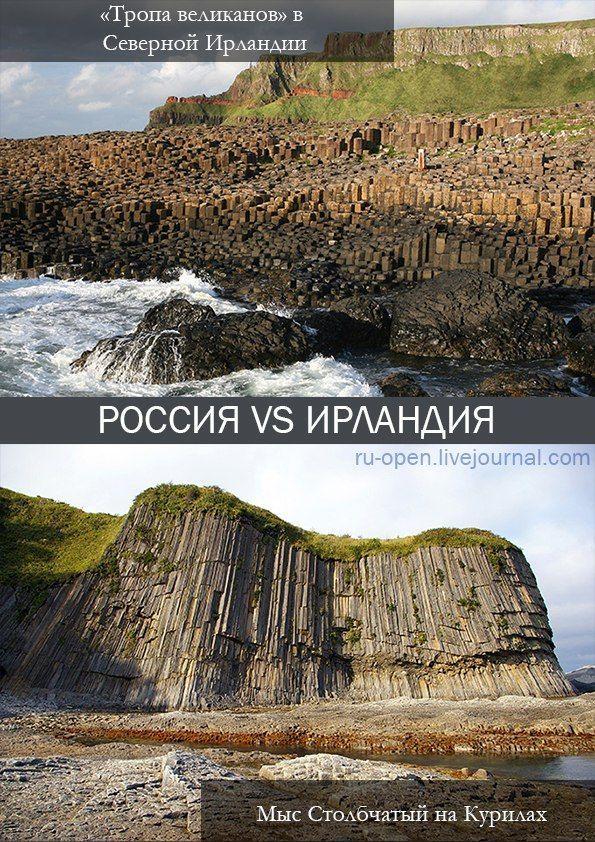 Где стоит побывать в России хоть раз в жизни?