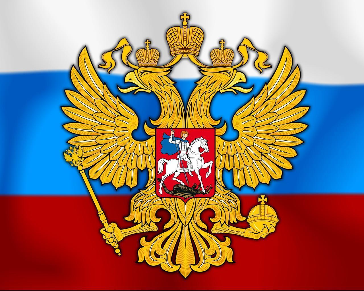 Почему как Россию ни ругают, а симпатий в мире к ней всё больше?