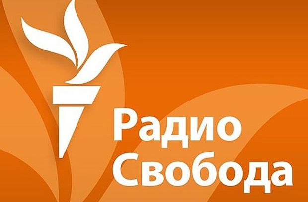 «Радио Свобода» удалило вымышленную статью о комбинате питания  «Конкорд»