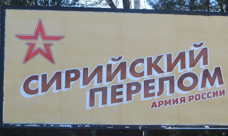 """Даст  Бог,  будем  так  встречать  и  """"Киевский  перелом""""..."""