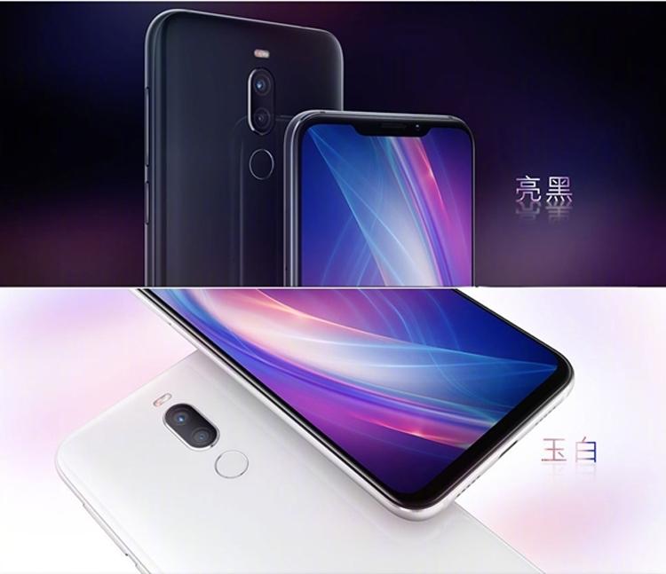 Смартфон Meizu X8 оборудован…