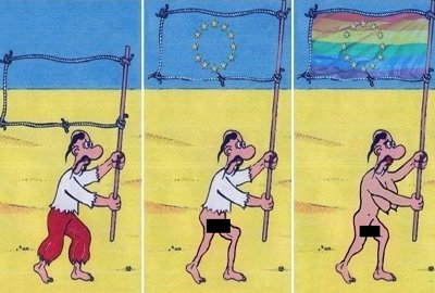 Кончита ля Украина