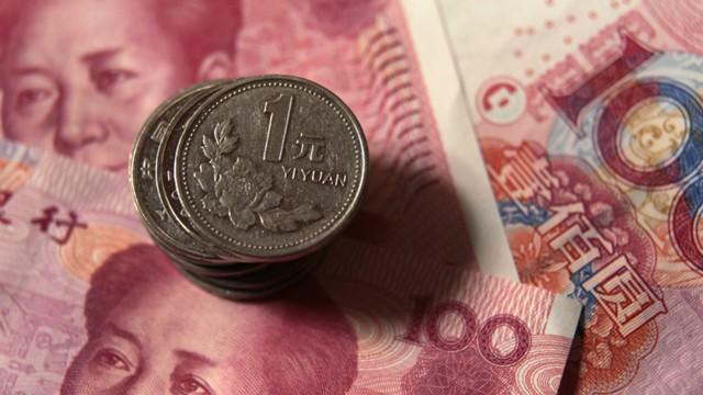 Международная экспансия юаня откладывается