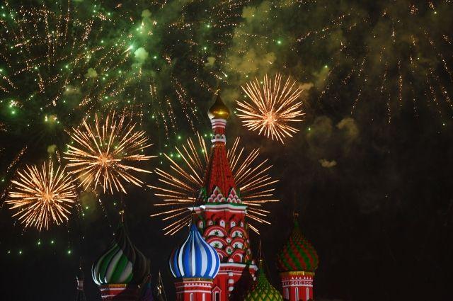 В Москве состоялся праздничный салют в честь Дня города