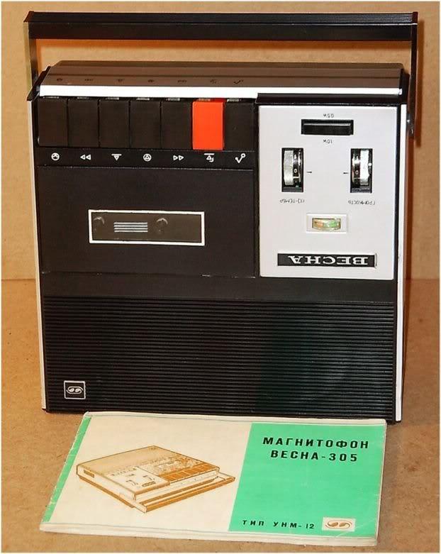 Советские магнитофоны и плееры (40 фото)