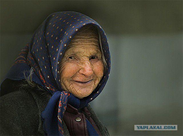 Как говорят наши бабули слова, бабушки